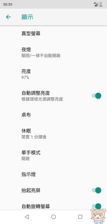 nEO_IMG_Screenshot_20180917-005919.jpg