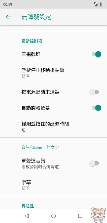 nEO_IMG_Screenshot_20180917-005938.jpg