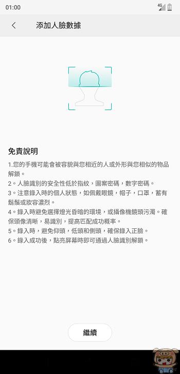 nEO_IMG_Screenshot_20180917-010033.jpg