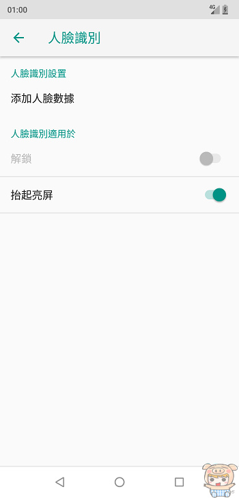 nEO_IMG_Screenshot_20180917-010004.jpg