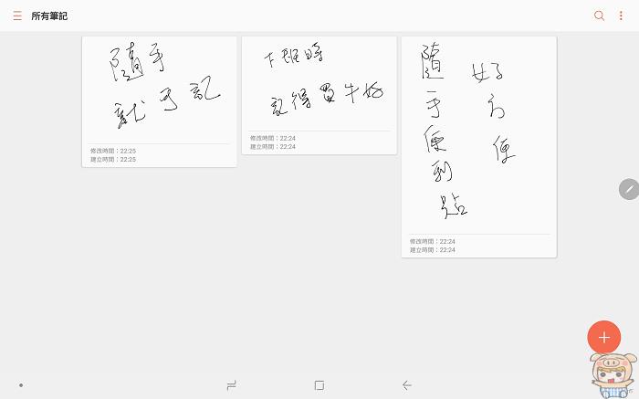 影音饗宴隨時開演,Samsung Galaxy Tab S4 10.5 吋旗艦平板開箱 - 17