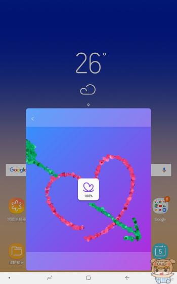 影音饗宴隨時開演,Samsung Galaxy Tab S4 10.5 吋旗艦平板開箱 - 20