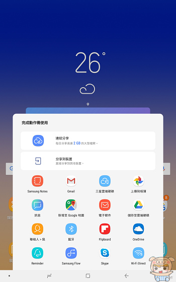 nEO_IMG_Screenshot_20181005-222822_Android System.jpg