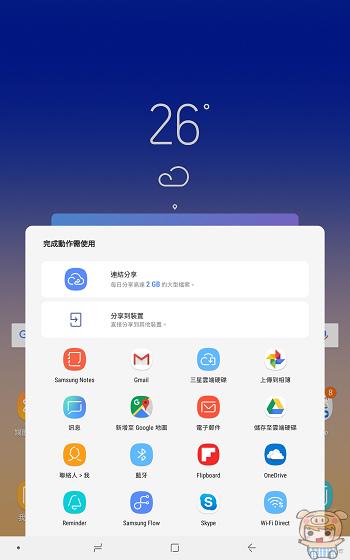 影音饗宴隨時開演,Samsung Galaxy Tab S4 10.5 吋旗艦平板開箱 - 21