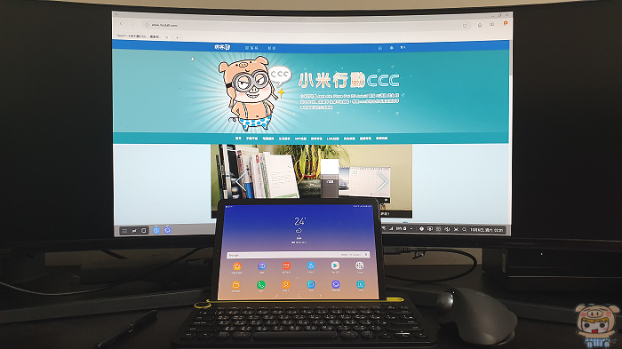 影音饗宴隨時開演,Samsung Galaxy Tab S4 10.5 吋旗艦平板開箱 - 29