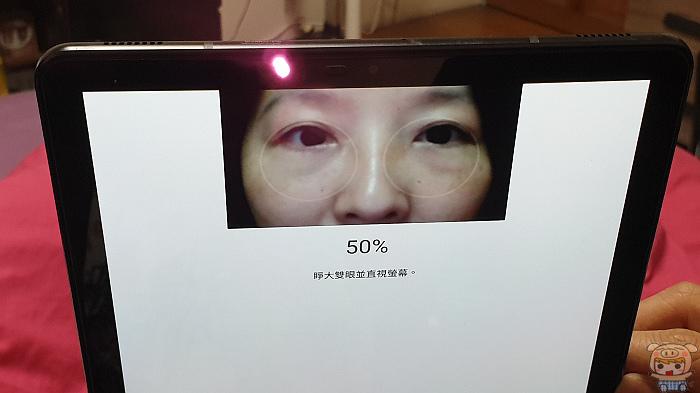 影音饗宴隨時開演,Samsung Galaxy Tab S4 10.5 吋旗艦平板開箱 - 37