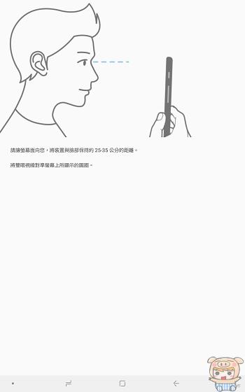 影音饗宴隨時開演,Samsung Galaxy Tab S4 10.5 吋旗艦平板開箱 - 39
