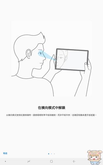 影音饗宴隨時開演,Samsung Galaxy Tab S4 10.5 吋旗艦平板開箱 - 40