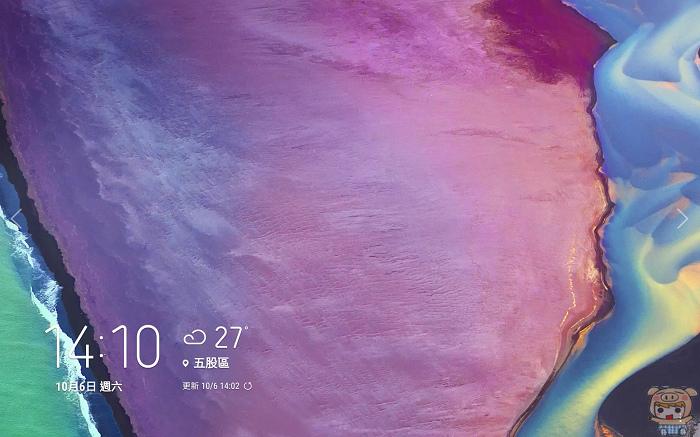 影音饗宴隨時開演,Samsung Galaxy Tab S4 10.5 吋旗艦平板開箱 - 48