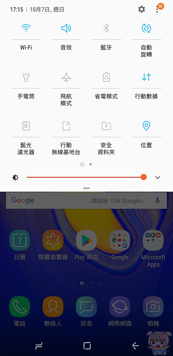 nEO_IMG_Screenshot_20181007-171520_Samsung Experience Home.jpg
