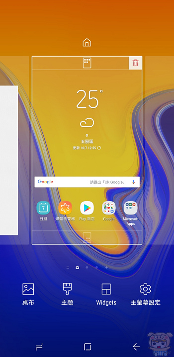 nEO_IMG_Screenshot_20181007-171526_Samsung Experience Home.jpg
