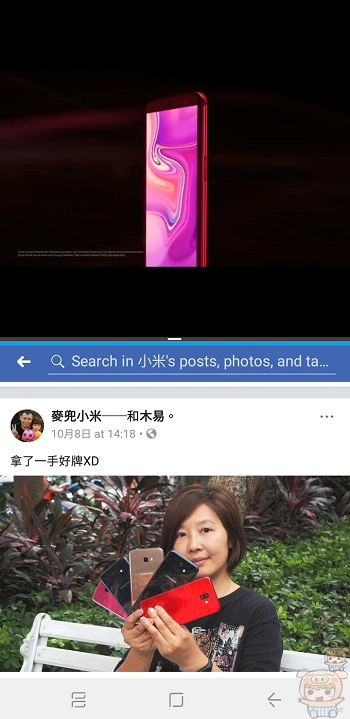 nEO_IMG_Screenshot_20181009-100012_Facebook.jpg