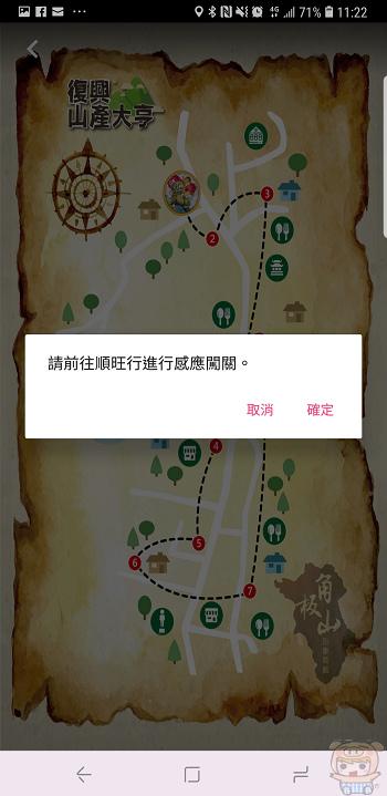 nEO_IMG_Screenshot_20181014-112235_i-Shopping.jpg