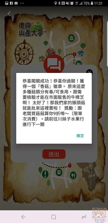 nEO_IMG_Screenshot_20181014-113114_i-Shopping.jpg