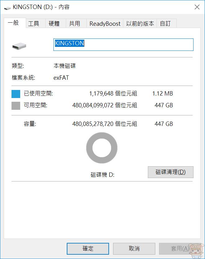 nEO_IMG_2018-10-12_165450.jpg