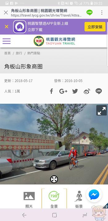 nEO_IMG_Screenshot_20181019-093353_LINE.jpg