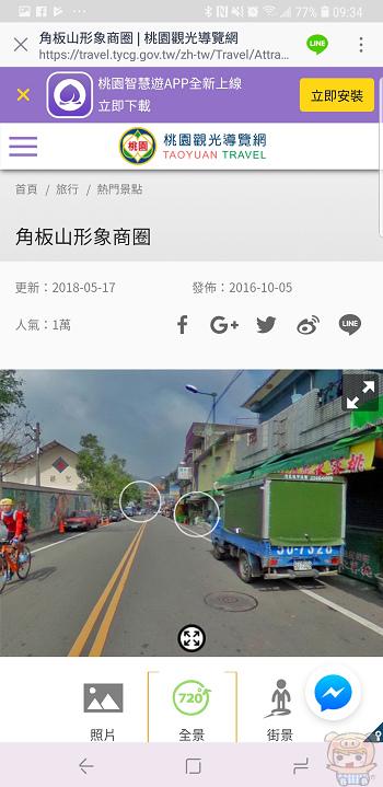 nEO_IMG_Screenshot_20181019-093404_LINE.jpg