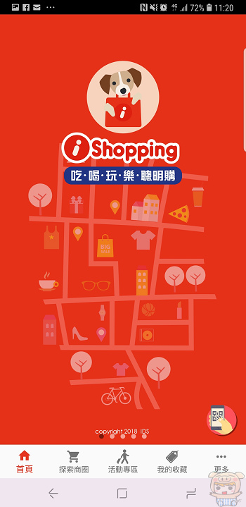 nEO_IMG_Screenshot_20181014-112016_i-Shopping.jpg