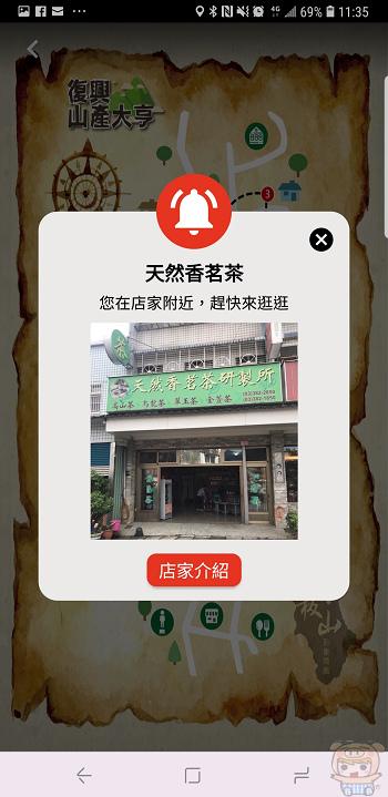 nEO_IMG_Screenshot_20181014-113544_i-Shopping.jpg
