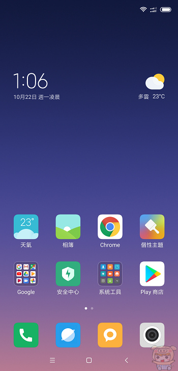 nEO_IMG_Screenshot_2018-10-22-01-06-15-051_com.miui.home.jpg
