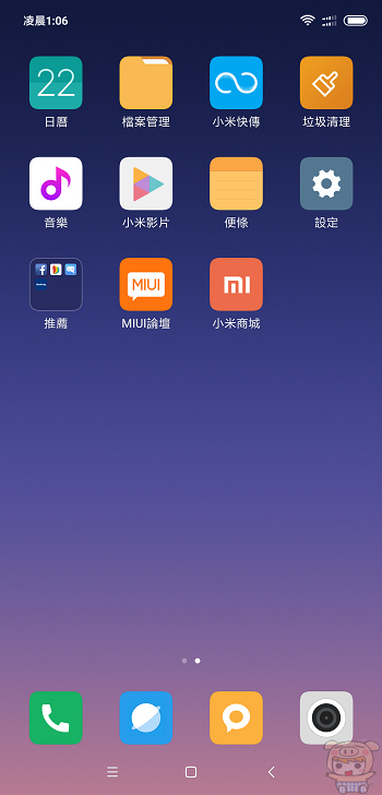 nEO_IMG_Screenshot_2018-10-22-01-06-42-186_com.miui.home.jpg