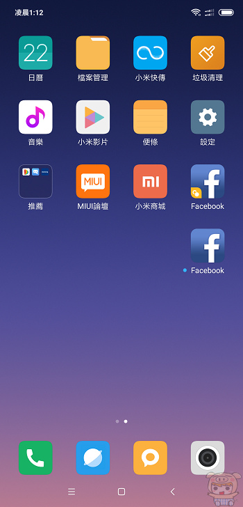 nEO_IMG_Screenshot_2018-10-22-01-12-29-261_com.miui.home.jpg