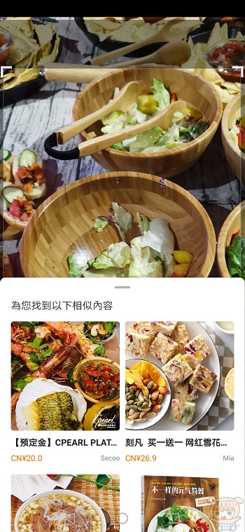 nEO_IMG_Screenshot_20181025_151038_com.huawei.scanner.jpg