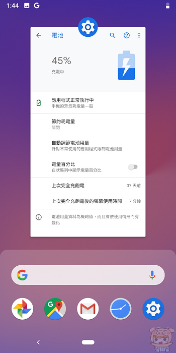 nEO_IMG_Screenshot_20181026-014458.jpg