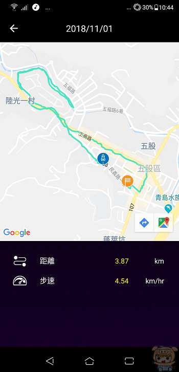 nEO_IMG_Screenshot_20181101-224417.jpg