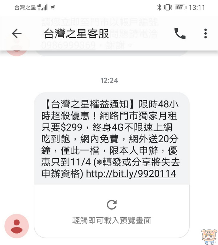 nEO_IMG_2018-11-05_214421.jpg
