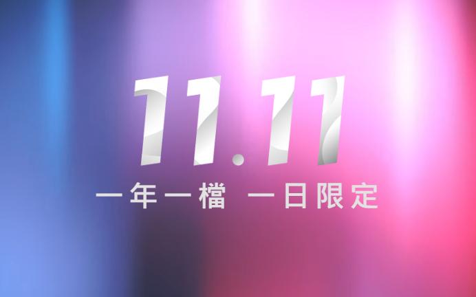 2018-11-09_130142.jpg