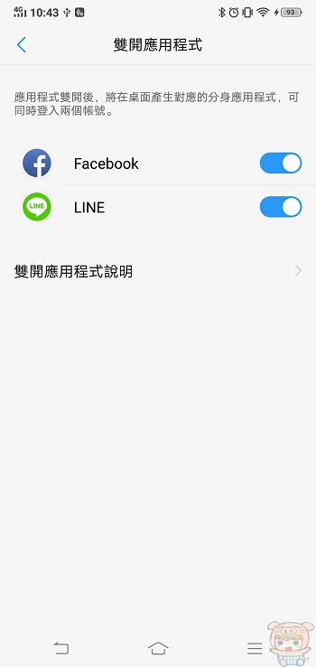 nEO_IMG_Screenshot_20181119_104333.jpg