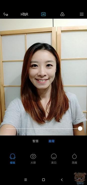 nEO_IMG_Screenshot_2018-11-20-21-54-59-119_com.android.camera.jpg