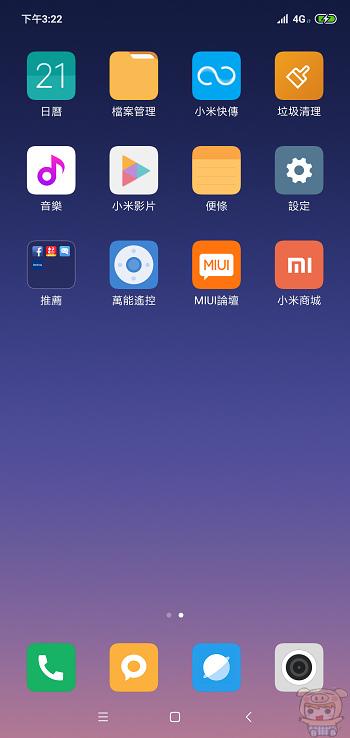 nEO_IMG_Screenshot_2018-11-21-15-22-28-209_com.miui.home.jpg