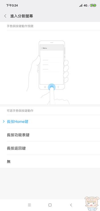 nEO_IMG_Screenshot_2018-11-21-15-24-19-096_com.android.settings.jpg