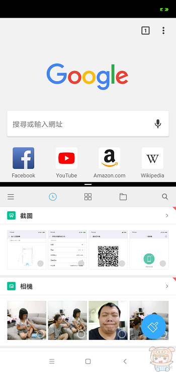 nEO_IMG_Screenshot_2018-11-21-15-24-48-321_com.mi.android.globalFileexplorer.jpg