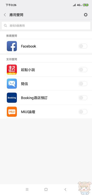 nEO_IMG_Screenshot_2018-11-21-15-26-13-461_com.miui.securitycore.jpg