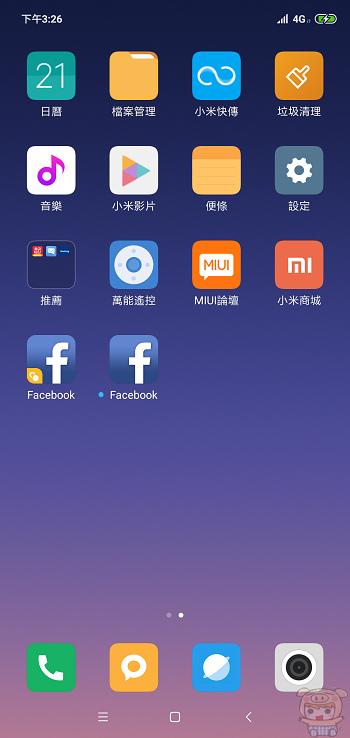 nEO_IMG_Screenshot_2018-11-21-15-26-31-759_com.miui.home.jpg