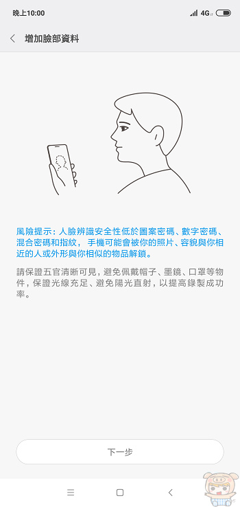nEO_IMG_Screenshot_2018-11-20-22-00-30-197_com.android.keyguard.jpg