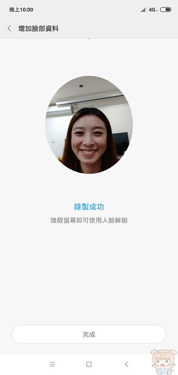 nEO_IMG_Screenshot_2018-11-20-22-00-39-538_com.android.keyguard.jpg