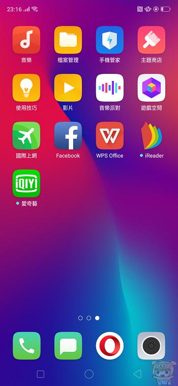 nEO_IMG_Screenshot_2018-11-20-23-16-25-62.jpg