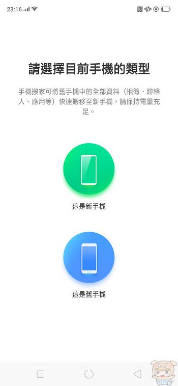 nEO_IMG_Screenshot_2018-11-20-23-16-56-14.jpg