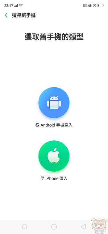 nEO_IMG_Screenshot_2018-11-20-23-17-01-53.jpg