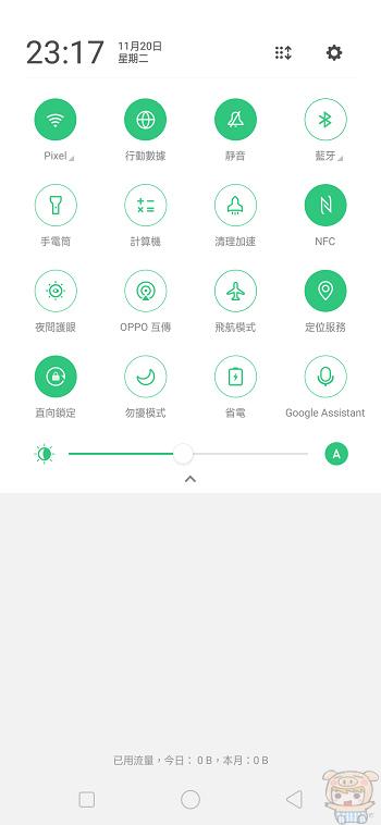 nEO_IMG_Screenshot_2018-11-20-23-17-14-76.jpg