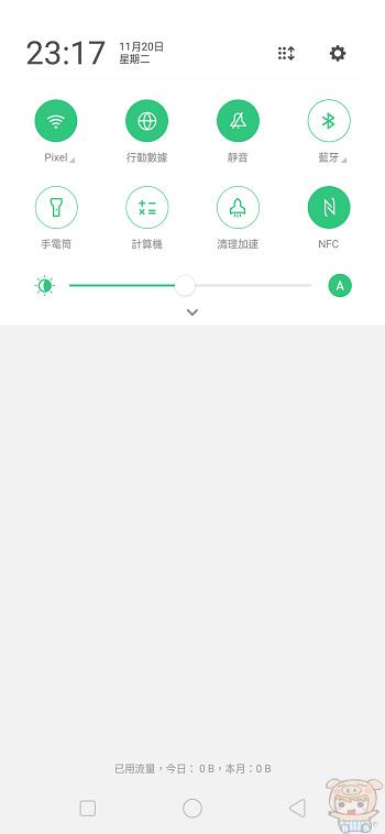 nEO_IMG_Screenshot_2018-11-20-23-17-11-34.jpg