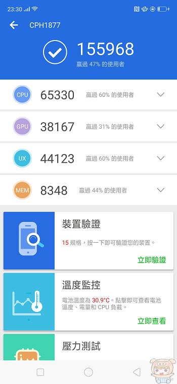 nEO_IMG_Screenshot_2018-11-20-23-30-55-32.jpg