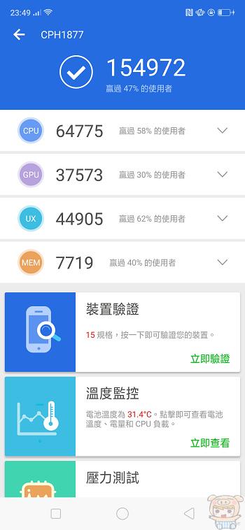 nEO_IMG_Screenshot_2018-11-20-23-49-12-57.jpg