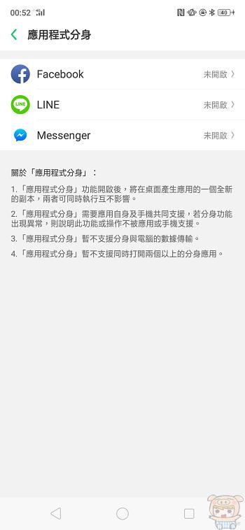 nEO_IMG_Screenshot_2018-11-21-00-52-23-99.jpg