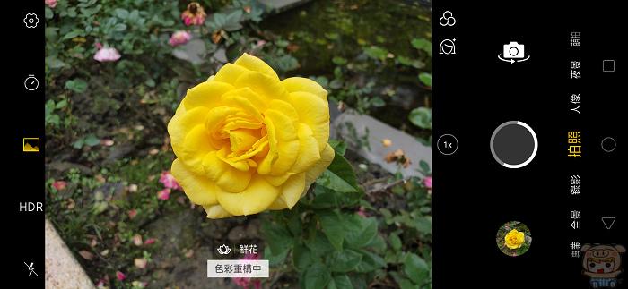 nEO_IMG_Screenshot_2018-11-27-12-10-44-04.jpg