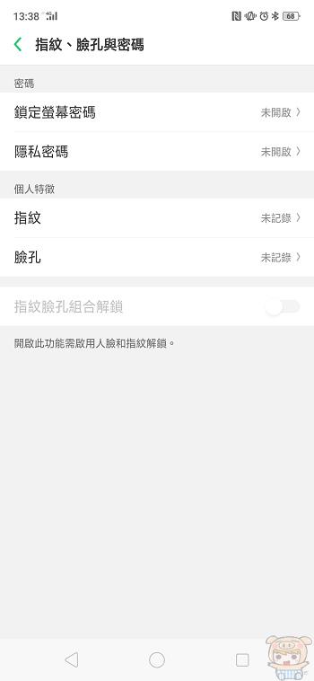 nEO_IMG_Screenshot_2018-11-27-13-38-48-41.jpg
